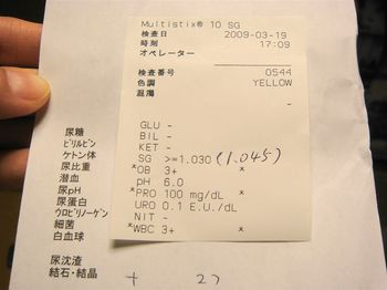 DSC00658_R.jpg